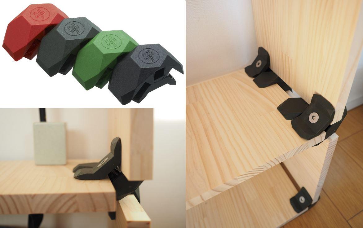 15~18mmの厚さの板を直角に組み合わせて使います。